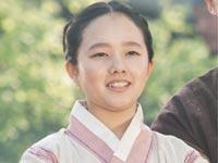 Işığın Prensesi - Hyun Seung-Min - Eun-Sul Kimdir?