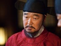 Işığın Prensesi - Jang Gwang - Yi-Gwi Kimdir?