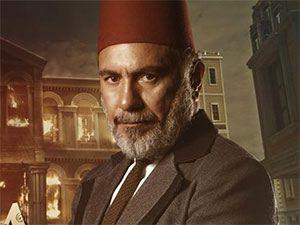 Filinta - Mustafa Avkıran - Davut Paşa
