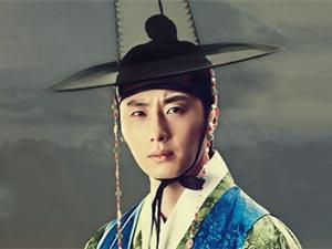 Sonsuza Dek - Jung Il-woo - Prens Yang-myung