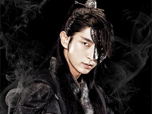 Aşka Yolculuk - Lee Joon-gi - 4. Prens Wang So