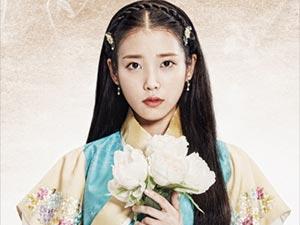 Aşka Yolculuk - Lee Ji-eun - Go Ha-jin / Hae-soo