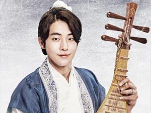 Aşka Yolculuk - Nam Joo-hyuk - 13. Prens Baek-ah