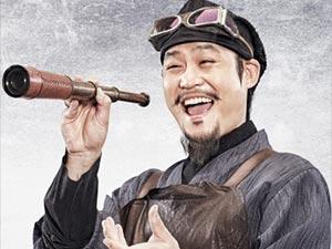 Aşka Yolculuk - Kim Sung-kyun - Choi Ji-mong