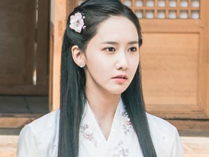 Sevda Masalı - Im Yoon-ah - Eun San / So-hwa