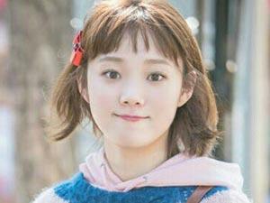 Sev Beni - Lee Sung-Kyung - Kim Bok-Joo Kimdir?