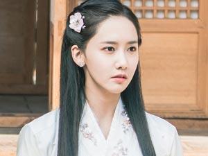 Sevda Masalı - Im Yoon-ah - Eun San / So-hwa Kimdir?