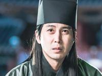 Sevda Masalı - Kim Jeong-wook - Eunuch Kim Kimdir?