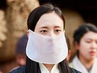 Sevda Masalı - Park Ji-hyun - Bi-yeon Kimdir?