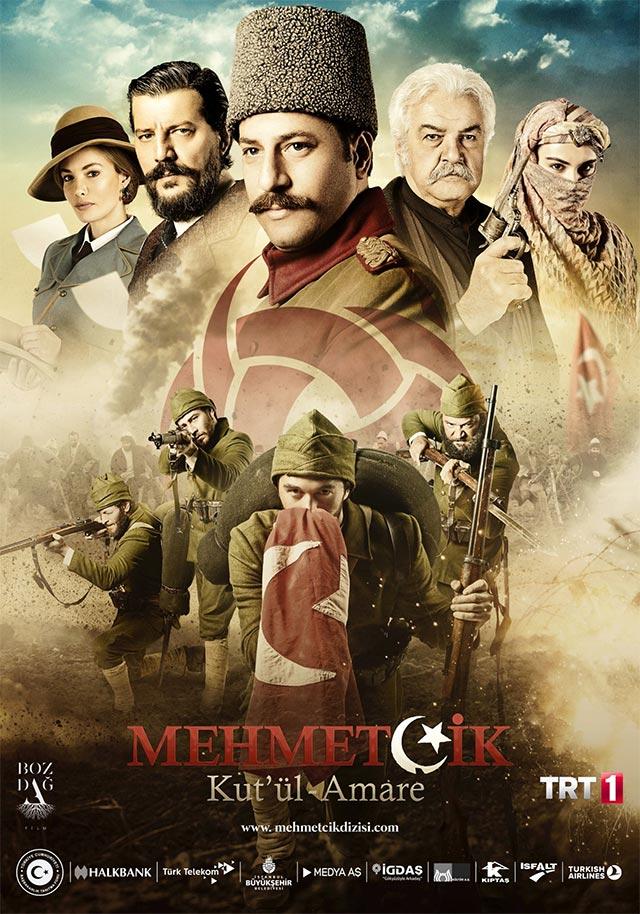 Mehmetçik Kutül-Amare Afişi, Afişleri, Afiş Resimleri-1