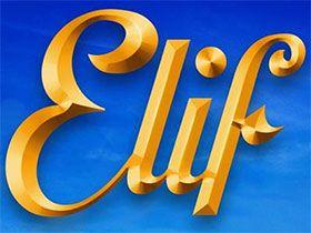 Elif Bitti mi, Yayından Kaldırıldı mı, Neden? Ne Zaman Final Yapacak?